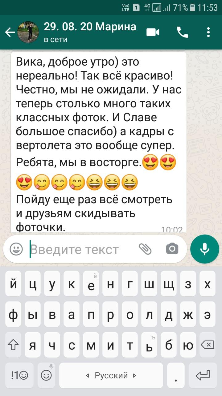 Свадебный фотограф и свадебный видеооператор Санкт-Петербург